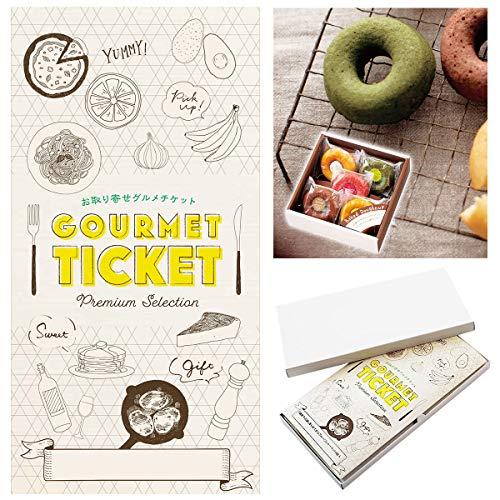 【 お取り寄せ グルメ チケット 】( 引換券 ・ ギフト券 ) カリーノ カラフル焼ドーナツ 5個