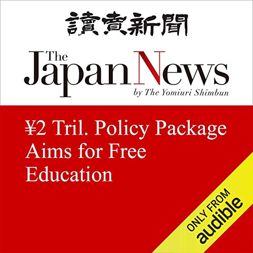 ¥2 Tril. Policy Package Aims for Free Education cover art