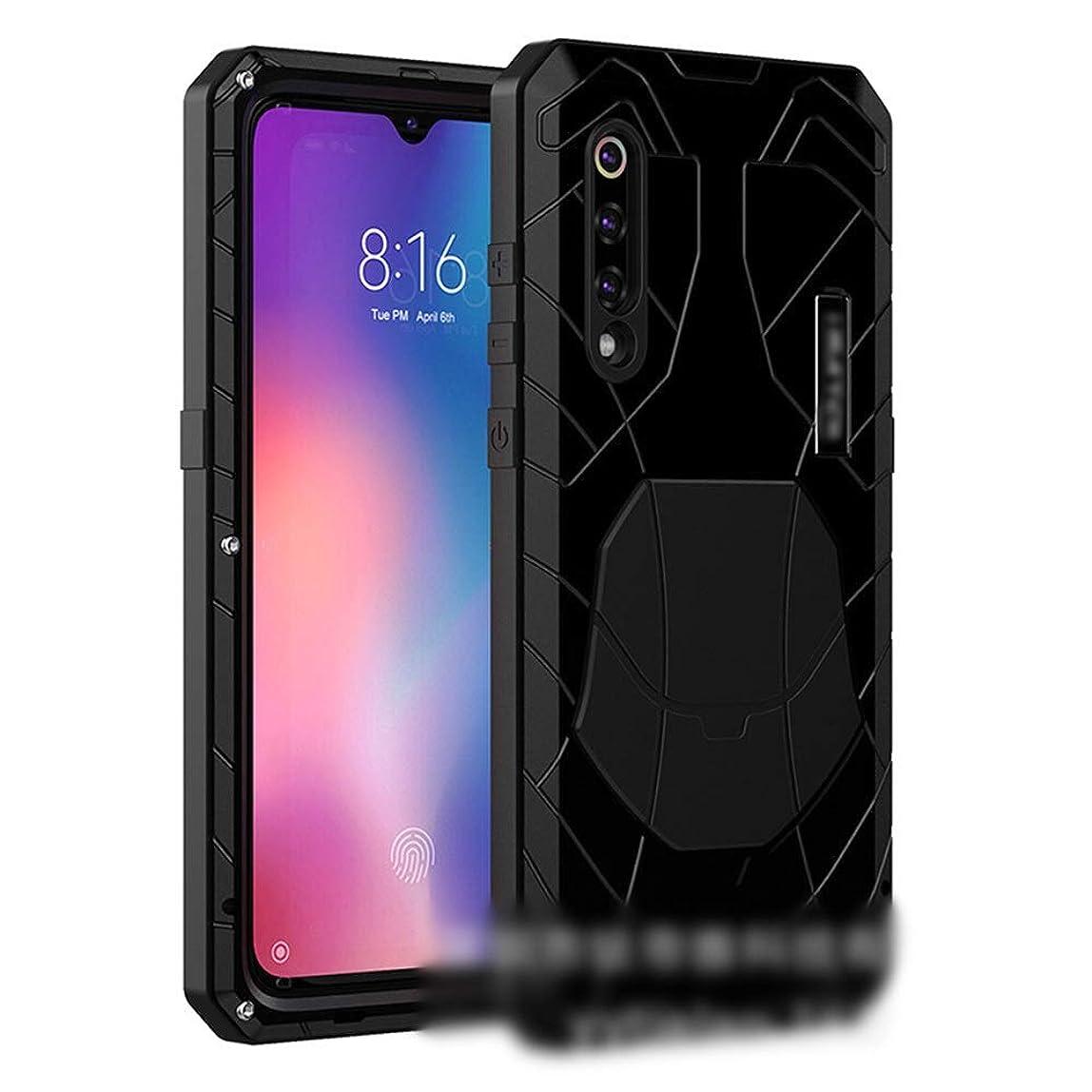 いうレジデンスオーナーTonglilili Xiaomi Max3のための3つの反携帯電話の貝の金属の低下の保護袖の電話箱、組合せ、9max、2,8、mix2s、mix2、 (Color : 黒, Edition : Max3)