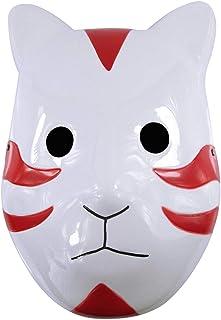 IDOXE Naruto Ninja Shippuuden ANBU Anmie Cosplay Mask Black Ops Mask