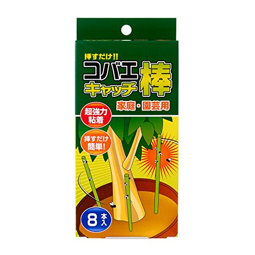 挿すだけ!! コバエキャッチ棒 8本入 園芸・観葉植物用 【 コバエ取り 】