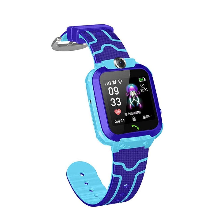 オリエンタルスーパーマーケットキャプチャースマートウォッチ、子供用スマートウォッチIP67デプス防水LBSポジショニングSOSカメラスイミングコールマルチファンクションウォッチ(ピンク\ブルー) HS-01 (Color : Blue)