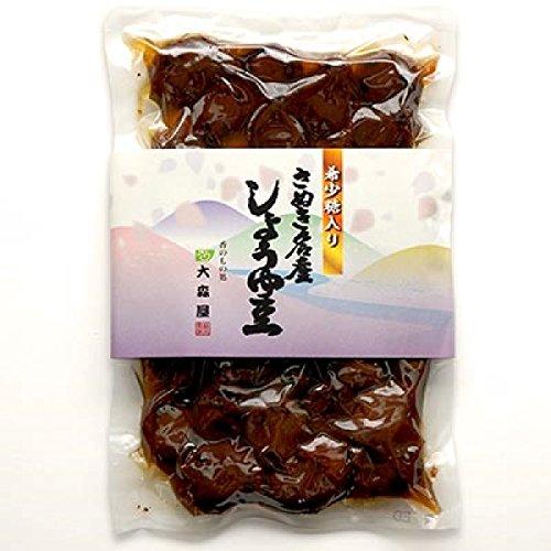 希少糖入り しょうゆ豆 200g (レアシュガー讃岐醤油豆)