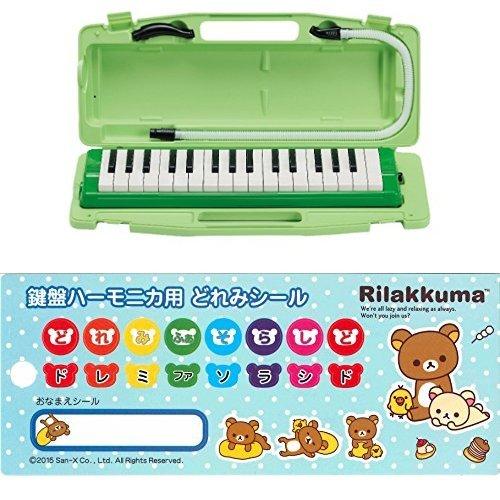 ゼンオン 鍵盤ハーモニカ ピアニー ハードケース入り 323AH GREEN どれみシールセット