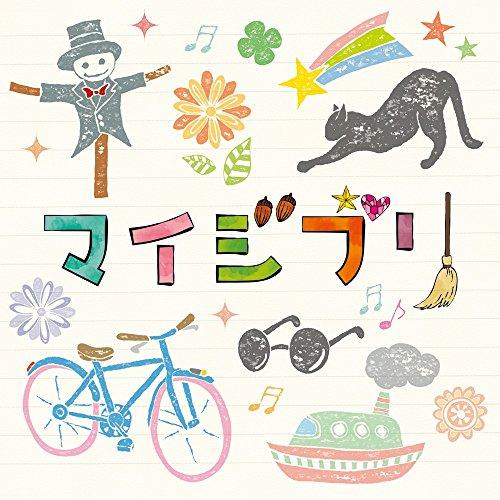 V.A. - My Ghibli [Japan CD] FTSM-48