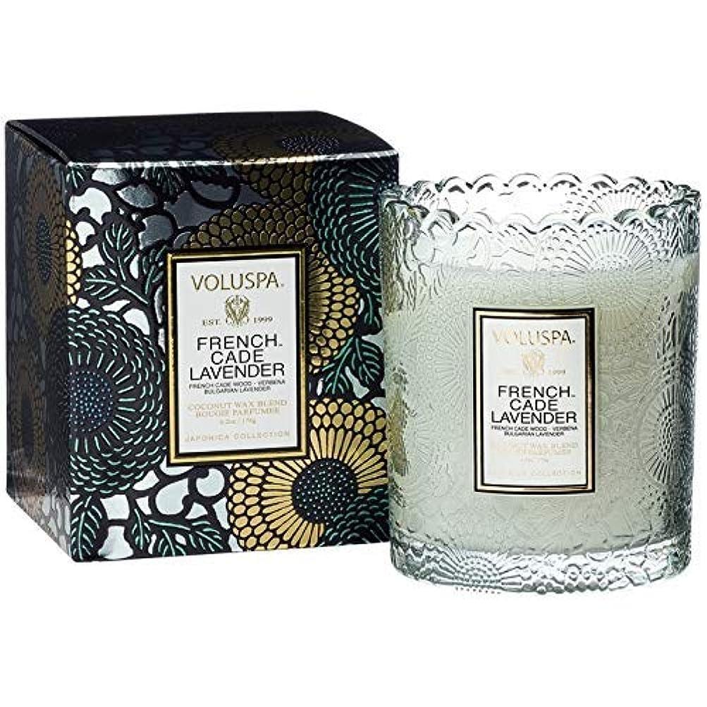 塊レイア立法Voluspa ボルスパ ジャポニカ リミテッド スカラップグラスキャンドル  フレンチケード&ラベンダー FRENCH CADE LAVENDER  JAPONICA Limited SCALLOPED EDGE Glass Candle