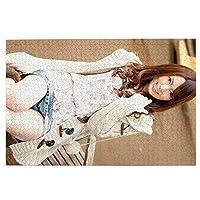 絵のパズル 波多野結衣 (2)1000ピース益智減圧玩具木製パズル 親子ゲーム おもちゃ 教育パズルのおもちゃギフトのため 画像パズル75.5*50.3cm