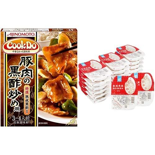 味の素 CookDo 豚肉の黒酢炒め用 130g×5個 + Happy Belly パックご飯 新潟県産こしひかり 200g×20個(白米) 特別栽培米