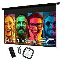 エリートスクリーン スペクトラム 電動プロジェクタースクリーン 125インチ(16:9) ブラックケース Electric125H