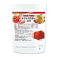 無添加トマトパウダー500g【粉末10gで200gのトマトを使用】100%  [01] NICHIGA(ニチガ)