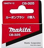CB 325 Makita - Makita spazzola di carbone