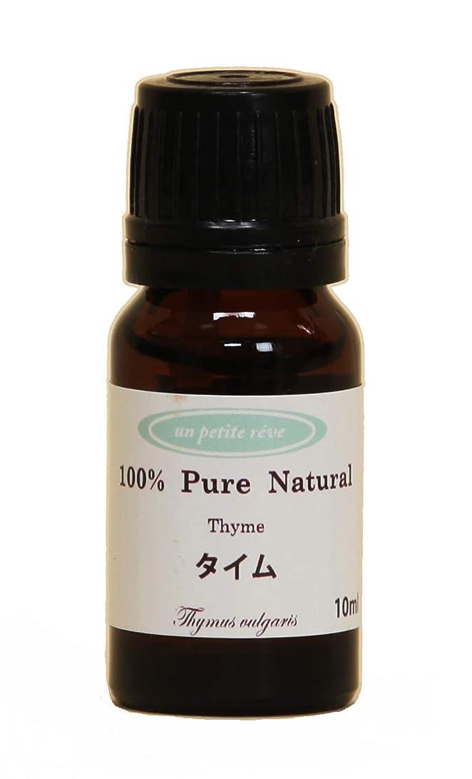 ムスシンプルなたぶんタイム  10ml 100%天然アロマエッセンシャルオイル(精油)