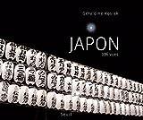 Japon - 206 Vues