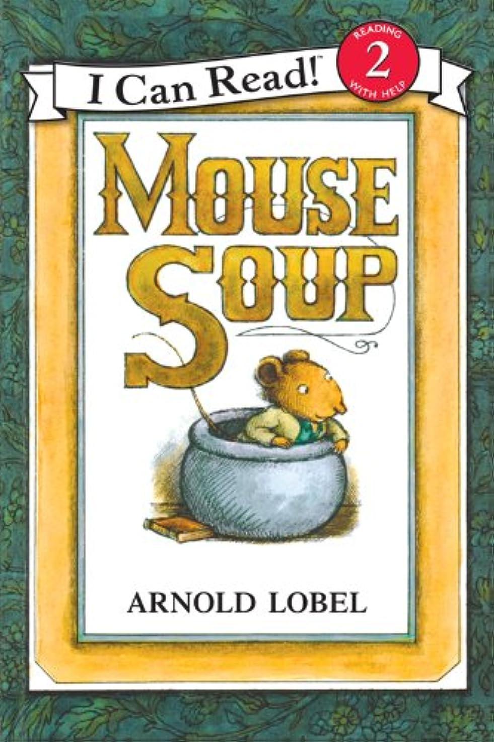 複雑比類のない冷凍庫Mouse Soup (I Can Read Level 2) (English Edition)