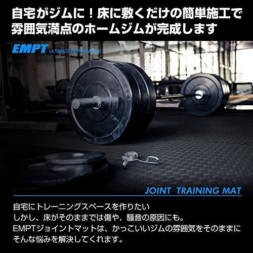エンパワーメント『EMTPジョイントマット大判60cm6枚セット(em100020bk)』