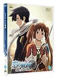 英雄伝説 空の軌跡 THE ANIMATION vol.1[DVD]
