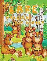 Baere-Malbuch fuer Kinder: Ein Unverwechselbares Malbuch mit Besonderen Baerenmotiven - Geeignet fuer Kinder von 3-8 Jahren