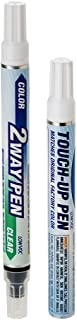 ExpressPaint 2WayPen - Automotive Touch-up Paint for Nissan Rogue - Moonlight White Tricoat QAA - Basic Package