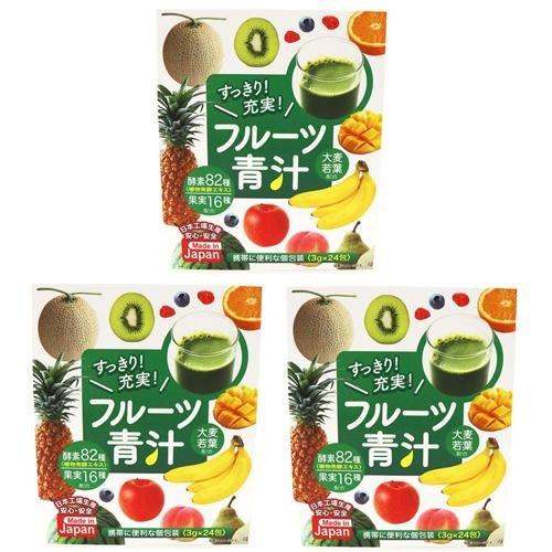 ヒロ・コーポレーション『フルーツ青汁』