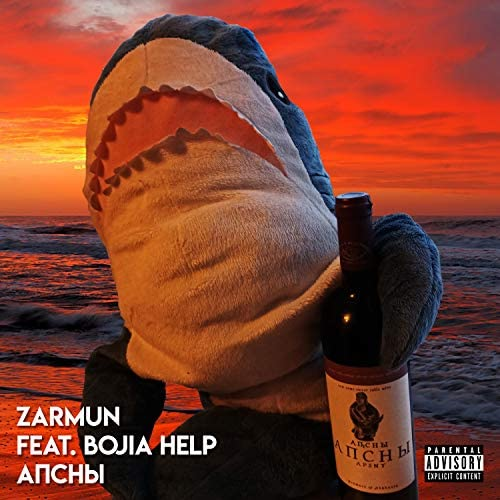 Zarmun feat. Bojia Help