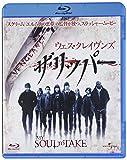 ウェス・クレイヴンズ ザ・リッパー[Blu-ray/ブルーレイ]