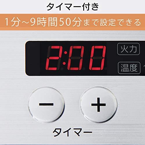 アイリスオーヤマ『2口IHコンロブラック(IHK-W12-B)』