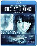THE 4TH KIND フォース・カインド[Blu-ray/ブルーレイ]