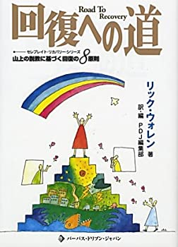 Tankobon Hardcover ????? (??????·?????·???????????8?????????????) [Japanese] Book
