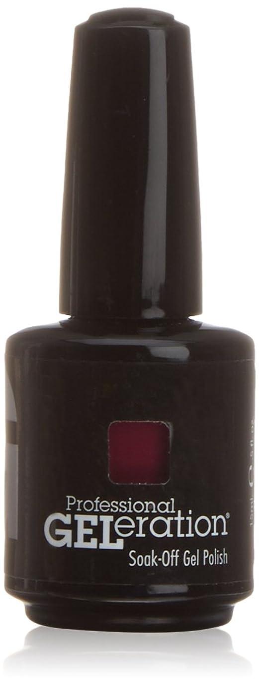 有毒な仕出します診断するジェレレーションカラー GELERATION COLOURS 636 C ゴージャスカーターベルト 15ml UV/LED対応 ソークオフジェル