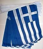 AZ FLAG FAHNENKETTE GRIECHENLAND 6 Meter mit 20 flaggen 21x14cm - GRIECHISCHE Girlande Flaggenkette 14 x 21 cm