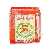 友盛貿易 虎牌 新竹ビーフン(細麺) 500g