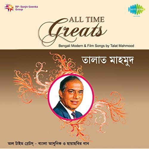 Durga Sen, Binod Chatterjee, Jaganmoy Mitra, Kamal Dasgupta, Kazi Nazrul Islam, Shyamal Mitra