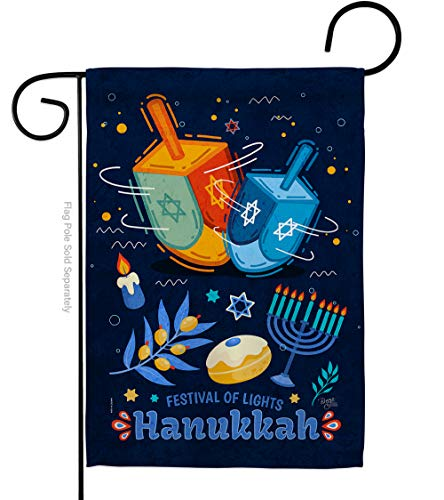 Breeze Decor Festival of Lights Garden Flag Winter Hanukkah Candle Bonsai Menorah Jewish Chanukah David House Decoration Banner Small Yard Gift Double-Sided, 13'x 18.5', Thick Fabric