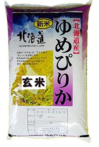 【玄米】お米の稲田/旭川の米屋 稲田米穀店 北海道産 ゆめぴりか 5kg 玄米 令和元年産