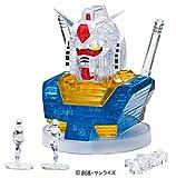 55 piece Crystal puzzle Gundam