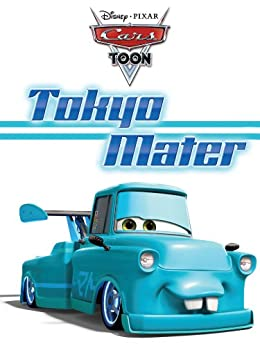 Cars Toon: Tokyo Mater (Disney Picture Book (ebook)) by [Disney Books, Disney Storybook Art Team]