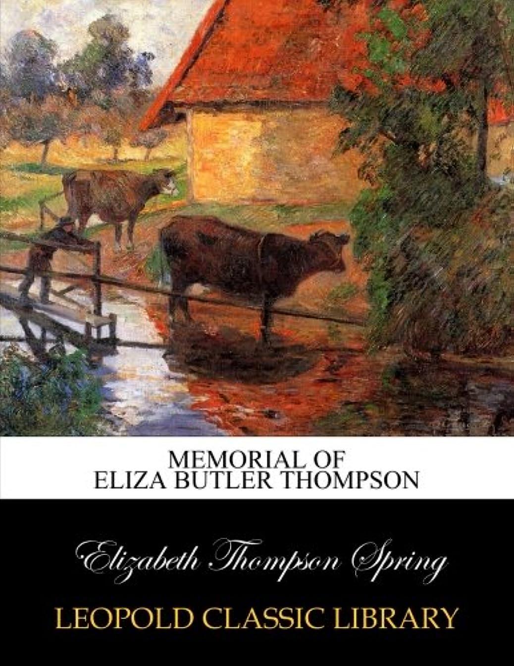 酸化物小川ハンサムMemorial of Eliza Butler Thompson