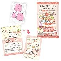 すみっコぐらし コレクションカードグミ3 (20個入) 食玩・グミ (すみっコぐらし)