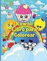 Kawaii Libro para Colorear: Más de 60 Adorables y Divertidas Páginas de Colorear para Niños con Diseños Lindos de Postres y Unicornios - El Regalo Perfecto para Niños, Niñas y Niños Pequeños - Relajación, Inspiración, Galletas Dulces, Animales y Más