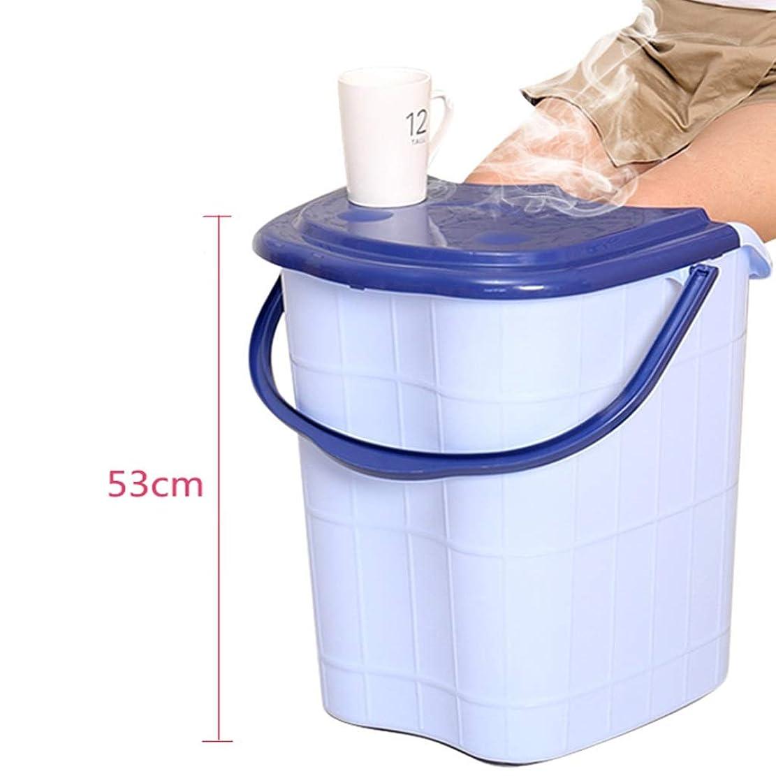 お風呂十二ベッドBB- ?AMT高さ特大マッサージ浴槽ポータブルふた付きフットバスバケット熱保存デトックススパボウル 0405 (色 : 青, サイズ さいず : 44*42*53cm)