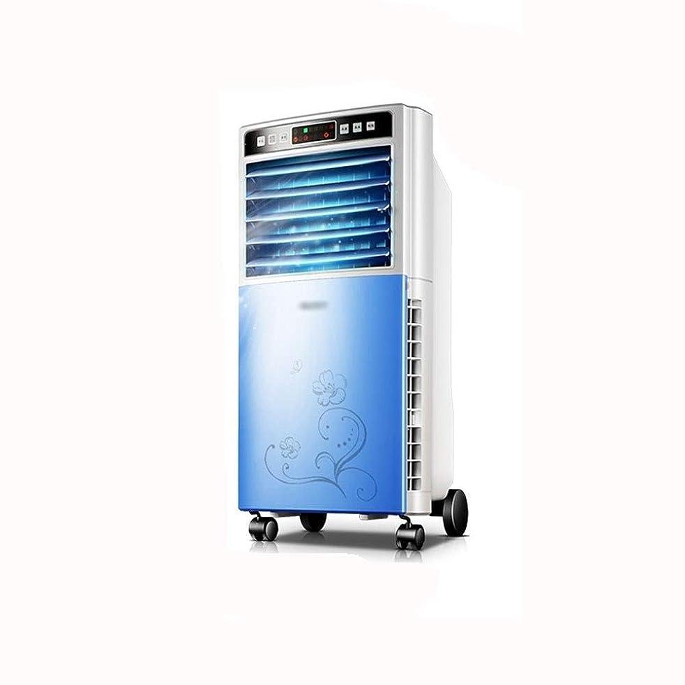 寸前規制再編成するJYSD 15時間計時冷却ファン65W冷却ファン6mリモコンファンファンマルチフィルターポータブルエアコン