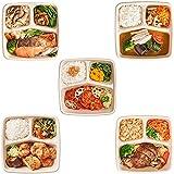 おいしいプラス ミシュラン三ツ星 5食セット 無添加 低糖質 低塩分 ご飯付 レンジで温めるだけ