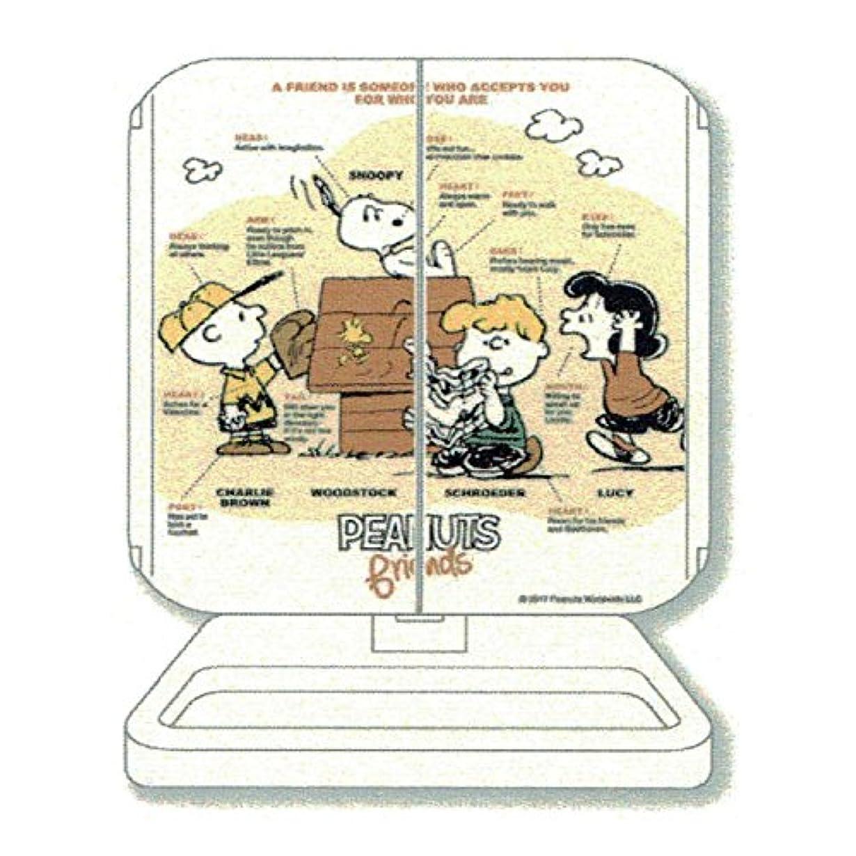 抑制悲しむ謙虚な【スヌーピー】 スタンドミラー(ピーナッツフレンズ)[046526]