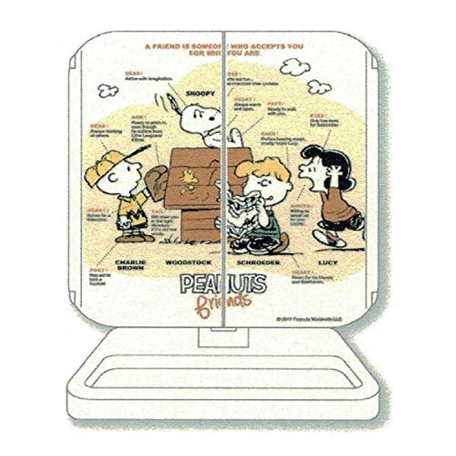 個人的なミル間違いなく【スヌーピー】 スタンドミラー(ピーナッツフレンズ)[046526]