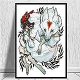 jiuyangshengong Princesa Mononoke Studio Ghibli Anime Posters e Impresiones Lienzo Pintura Cuadros de Pared para la decoración de la Sala de Estar Decoración del hogar (50X70Cm) Sin Marco OAD2203