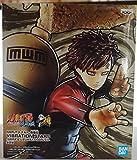 Banpresto - Figurine Naruto Shippuden - Gara Vibration Stars, Multicolore, 17cm - 4983164199604