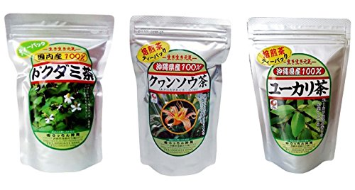 旨いもんハンター オリジナル 沖縄健康茶 3種(ドクダミ茶・クワンソウ茶・ユーカリ茶)セット うっちん沖縄 沖縄を代表するハーブを使用したハーブティー ビタミン・ミネラル豊富