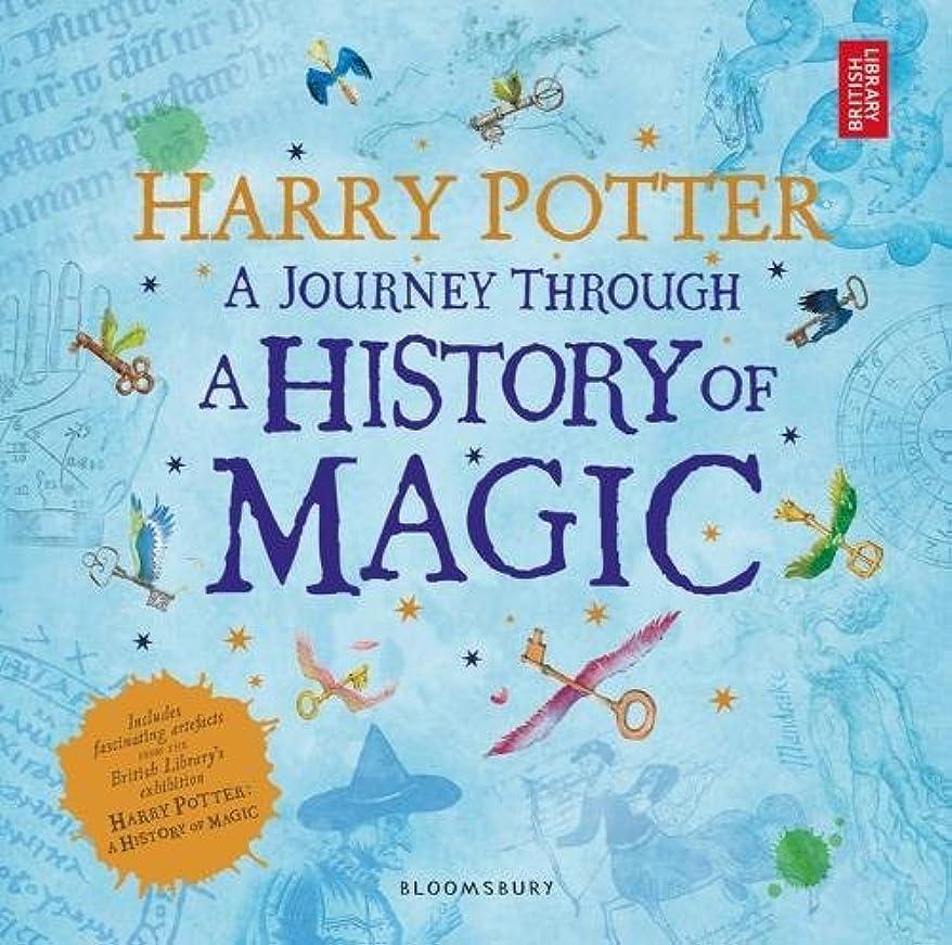 分注する銛インキュバスHarry Potter - A Journey Through A History of Magic