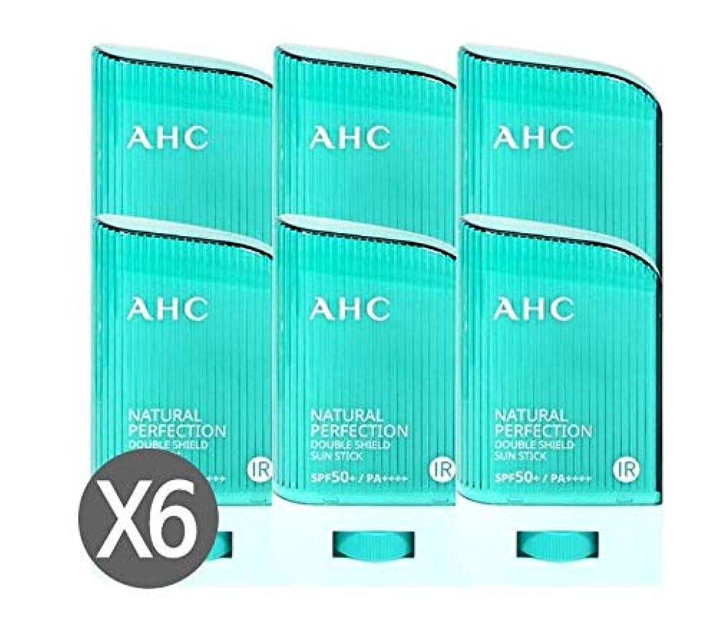 インサート心臓キリスト[ 6個セット ] AHC ナチュラルパーフェクションダブルシールドサンスティック 22g, Natural Perfection Double Shield Sun Stick SPF50+ PA++++