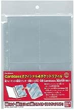 Carddassオフィシャル4ポケットリフィル